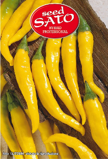 Lux Hot Pepper (spicy)